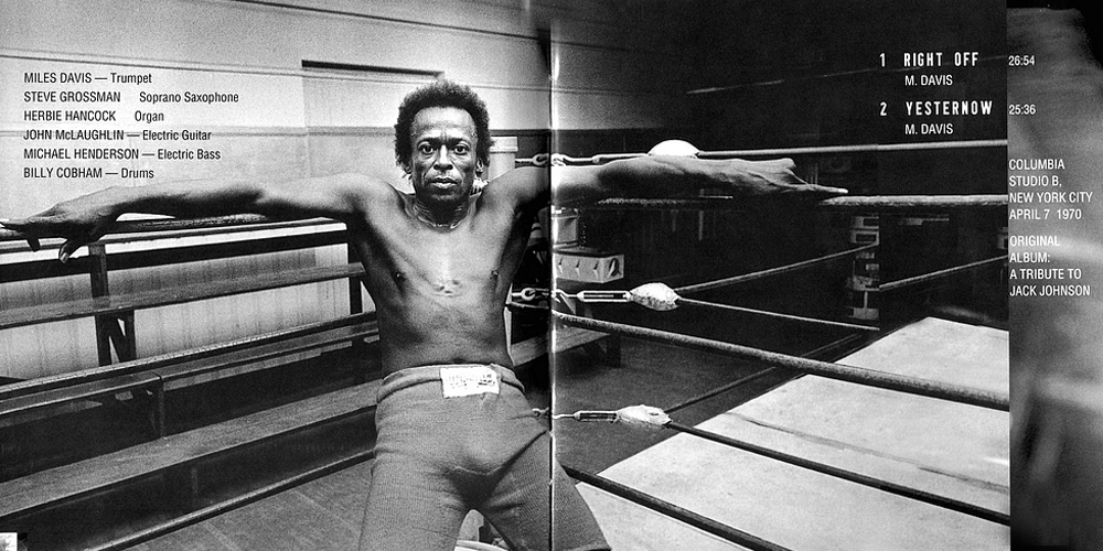 Ron Lyle: One Bad Motherf*cker - Hannibal Boxing